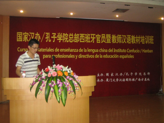 Colegio Europeo Daos en China