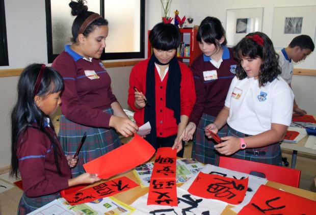(Español) Proyecto Interdisciplinar Arte y Chino