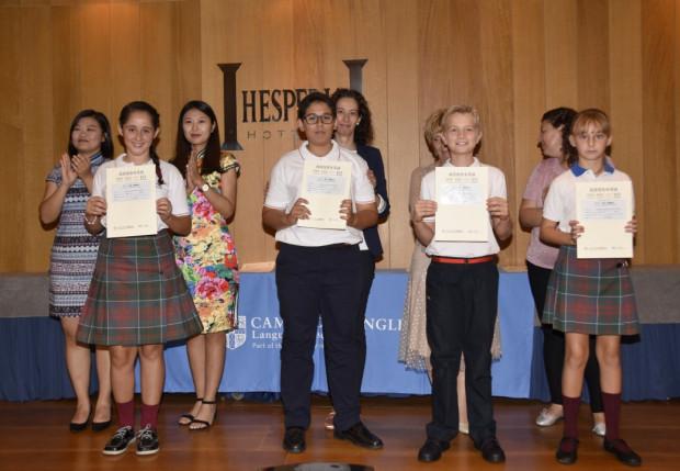 (Español) ENTREGA DE CERTIFICADOS OFICIALES DE IDIOMAS